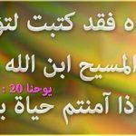 .facebook_1484088289725