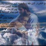 لوجو برنامج الاقتراب الي الله