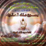 (2) يسوع ملك الملوك