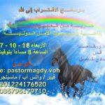 555591_369934439710772_159666184070933_1009327_1368425862_n