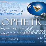 1 - برنامج رسائل نبوية يقدمه الاخ شريف