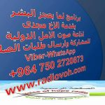 23658669_162568324478769_8355982903475233674_n (1)