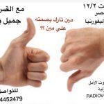 9484BA76-5686-427B-84EE-19C4595643C3