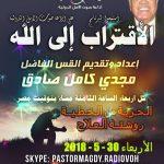 (5) الحرية من الخطية