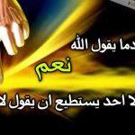 FB_IMG_1516632973719