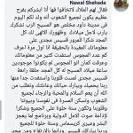 Screenshot_2018-12-21-17-39-21.png