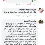 Screenshot_2018-12-21-17-39-34.png
