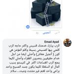 Screenshot_2019-01-18-15-18-36.png