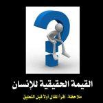 60262397_2239203189467717_7534653933302579200_n.jpg