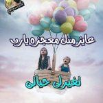FB_IMG_1574745259236.jpg