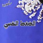 FB_IMG_1575747757983.jpg