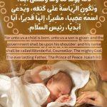 FB_IMG_1577096147885.jpg