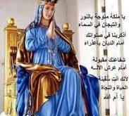 من هى ملكه السماء في ارميا اصحاح7و 44؟؟؟!
