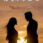 FB_IMG_1579507915803.jpg