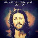 FB_IMG_1579518257227.jpg