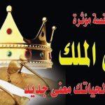 FB_IMG_1580356361340.jpg