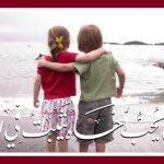 FB_IMG_1581205853543.jpg
