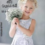 FB_IMG_1581779182584.jpg