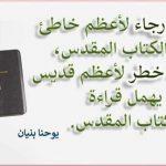 FB_IMG_1582562304695.jpg