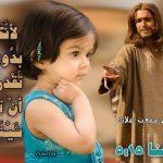 FB_IMG_1582564432134.jpg