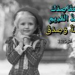 FB_IMG_1583293038608.jpg