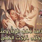 FB_IMG_1583983758275.jpg