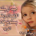 FB_IMG_1584638804829.jpg