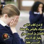 FB_IMG_1584737822483.jpg