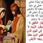 FB_IMG_1584788205509.jpg
