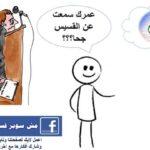 FB_IMG_1591460676732.jpg