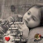 FB_IMG_1606494178998.jpg