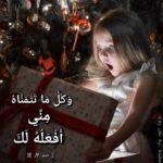 FB_IMG_1609561592927.jpg