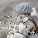 FB_IMG_1615218551083.jpg