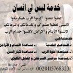 received_234667024781248.jpeg